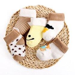Baby Socks Winter Thick Warm Children's Socks Newborns Infant Looped Pile Turned Mouth Infant Cotton Socks Tube Socks