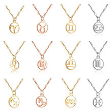 Zodiac Star Sign Pattern Clavicle Choker Necklace Zodiacal Constellation Pendant Neck Chain Necklaces Unisex Jewelry Accessories trendy female 12 constellation pendant necklace charm gold chain zodiac sign choker necklaces for women men collar jewelry gift