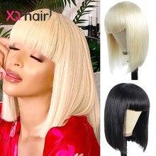 Xq 613 perucas de cabelo humano com franja brasileiro em linha reta bob peruca com franja para preto feminino destaque peruca cabelo remy máquina cheia peruca