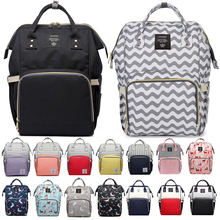Diaper Bag Maternity Nappy Bag Large Capacity Baby Care Bags Mom Backpack Nursing Bags for Stroller Bag on a Stroller