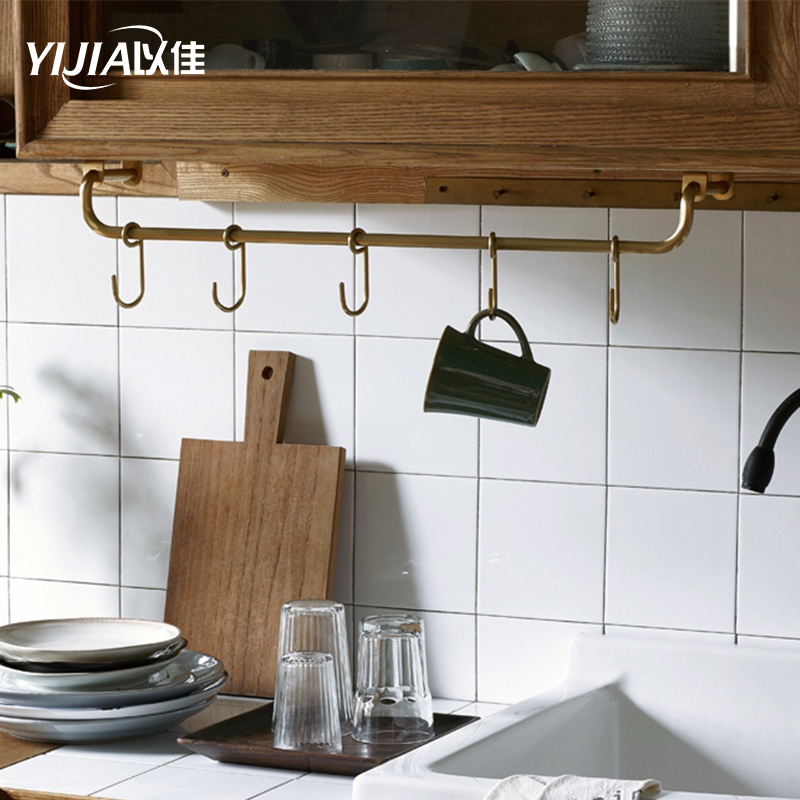 Furniture Hardware Antique Kitchen brass hook hanging towel cup rack Kitchen accessories Hanging rod