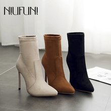 все цены на Solid Color Pointed Toe Suede Stretch Cloth Women's Ankle Boots Sleeve Socks Martin Boots Stiletto High Heels Plus Size 35-42 онлайн