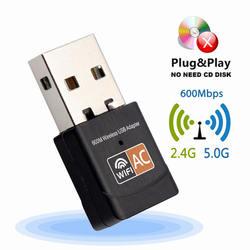 Беспроводной USB WiFi адаптер 600 Мбит антенна Wi-Fi PC Card сети Dual Band 2,4 + 5 ГГц USB LAN Ethernet приемник 802.11ac Wi-Fi