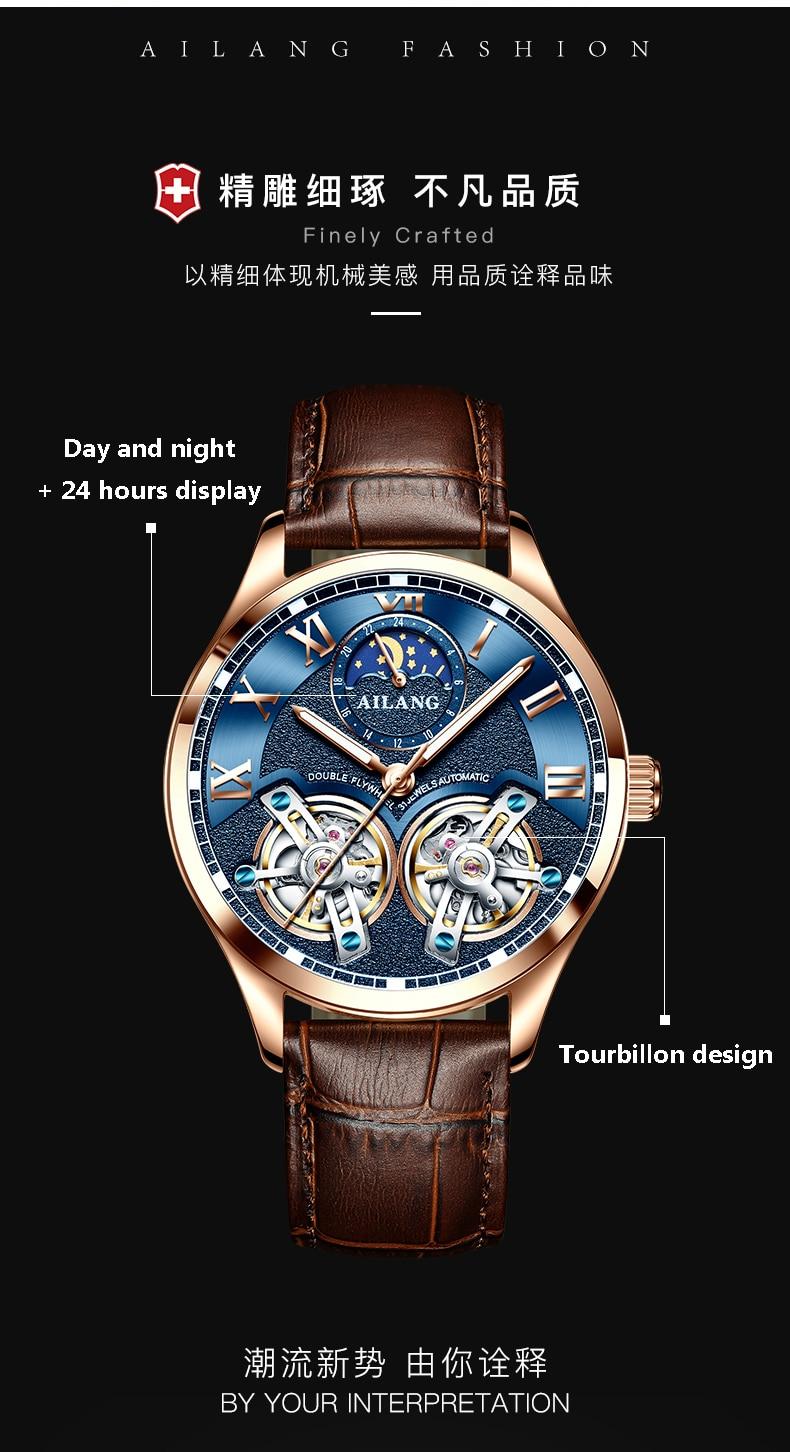 Head7c83c25394a88a8f64aac45db9d10N AILANG Latest design watch men's double flywheel automatic mechanical watch fashion casual business men's clock Original