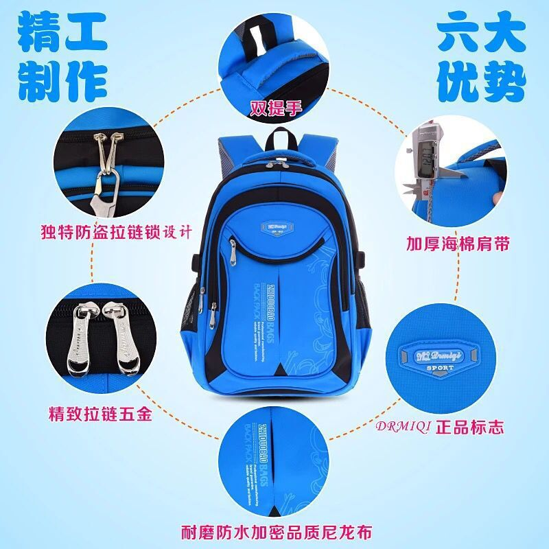 M Actress Its Primary School Bag BOY'S And GIRL'S 1-3-6 Grade Schoolbag Burden Relieving Backpack