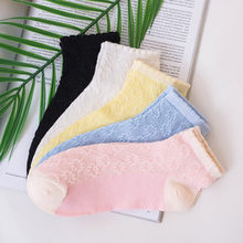 1 paire femmes chaussettes respirant スポーツ chaussettes クルール unie バトー chaussettes 快適コトン虚辞 chaussettes(China)