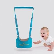 Ремень для младенцев ходунки помощник аксессуары малышей поводки