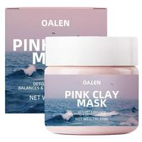Pink Clay Mask For Face Cleansing Mineral Mud Peeling Acne Blackhead Treatment Mask Remover Contractive Pore Whitening Skin Care 6