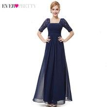 Элегантные вечерние платья, длинные, красивые, трапециевидные, с квадратным воротником, с коротким рукавом, дешевые, шифоновые, вечерние платья, dluga Sukienka