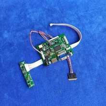 laptops DIY Kit HDMI-compatible VGA AV Fit B101EW05/B101EW06 1280*800 LCD screen controller drive board 40-Pin LVDS 60Hz WLED