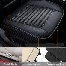 Conjunto de capa de assento do carro universal couro do plutônio carros coxim do assento cobre proteção da cadeira do automóvel esteira acessórios interiores