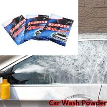 1PCS 50g Car Cleaning Supplies Car Wash Powder High Foam Car Wash Shampoo Concentrated Foam Car Wash Liquid