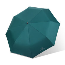 Fashion Folding Umbrella Rain Women Gift Men Mini Pocket Parasol Girls Anti-UV Waterproof Portable Travel UMBRELLAS Umbrella