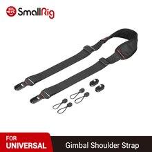 SmallRig dayanıklı DSLR kamera Gimbal omuz askısı ayarlanabilir DJI Ronin için S / SC Gimbal ZhiYun vinç serisi Gimbal 2466