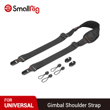 SmallRig trwała lustrzanka cyfrowa Gimbal pasek na ramię regulowany dla DJI Ronin S / SC Gimbal ZhiYun Crane Series Gimbal 2466