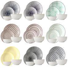 Ceramic Plate Bowl Set 4 Pcs / Combo Underglaze Round Shape Porcelain Tableware Support Oven Dishwasher CZY1018-4S
