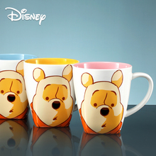 Disney genuine Winnie the Pooh 450 ml cups and mugs  coffee mugs  cute cup  lulu lemon with lid mug large capacity cartoon cup mug lefard yellow flower on black 450 ml