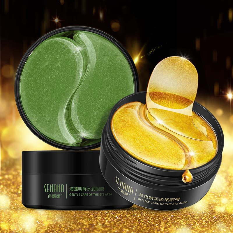 IMAGES 24K Gold Black Pearl Seaweed Eye Mask Eyes Care Collagen Essence Remove Dark Circles Bag Ageless Crystal Eyes Patch 60pcs