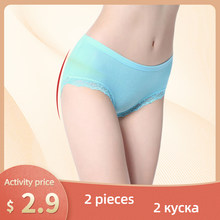 2pcs Women's Traceless Underwear Modal Lace Fancy Briefs Solid Color Low Waist Girl Panties Breathable Sexy Underwear Seamless(China)