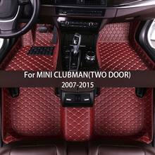 leather Car floor mats for MINI CLUBMAN(TWO DOOR) 2007 2015 Custom auto foot Pads automobile carpet cover