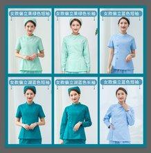 Зимний костюм для медсестер с коротким разрезом медицинское