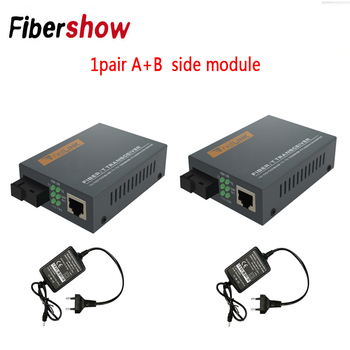 3 pary HTB-GS-03 A i B światłowód gigabitowy optyczny Media konwerter 1000 mb/s jednomodowy pojedynczy światłowód Port SC zewnętrzne zasilanie