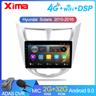 xima 9   Car Android...