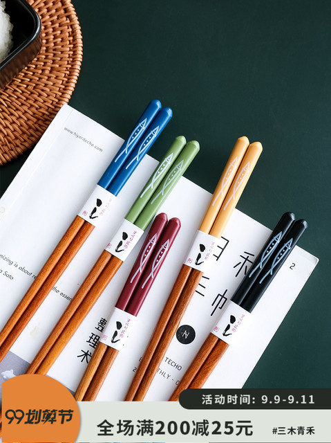 Фото 5/20 пар портативные японские палочки для еды из натурального