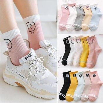 Nuevos calcetines cortos Harajuku cómodos de algodón a rayas informales de alta calidad para mujer