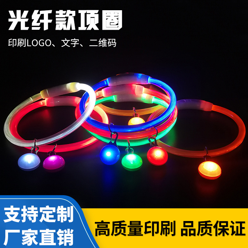 LED Pet Luminous Collar Large And Medium Small Dogs Night Light Neck Ring Pet Fashion Shining Tube Neck Ring