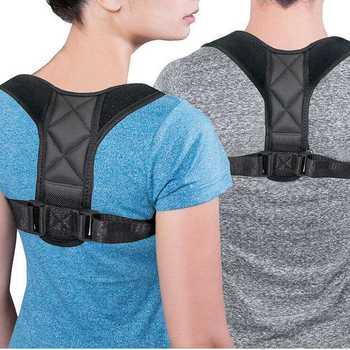 Brace Support Corset Back Belt Adjustable Back Posture Corrector Clavicle Spine Back Shoulder Lumbar Posture Correction Support