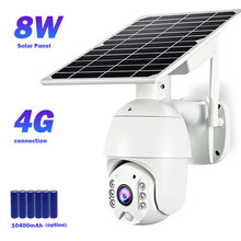 4G CCTV IP Kamera 1080P HD WIFI Sicherheit Kamera Outdoor Smart home Kamera Batterie Überwachung Kamera PTZ 8W Solar Panel