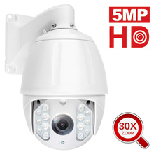 Onvif HD H.264/265 5MP 2MP 150M IR Night Vision CCTV Security  PTZ Outdoor Speed Dome Camera 30X Zoom 1080P Mini Camera Wired