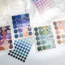 Mohamm 3Pcs PET Great Artist Dot Stickers Decoration Scrapbooking Paper Creative Stationary School Supplies