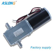 24V 100kg.cm dual shaft Mini Worm Gear Motor high torque right angel reducer motor with meal gears double shaft reduce dc motor