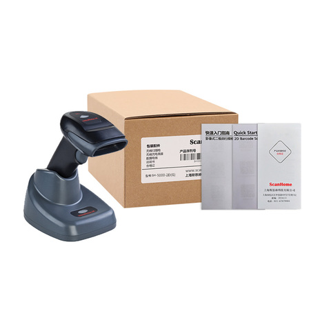 scanner wireless