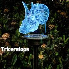 Solar Garden Lights LED 3D Animal Ornament Yard Lamp Outdoor Lawn Decor JA55