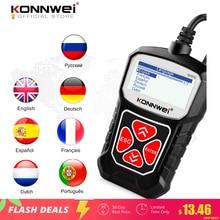 KONNWEI Herramienta de diagnóstico automotriz KW310 autoescáner OBD2, revisión de sistemas de coche, interfaz de lenguaje en español, lector de códigos PK Elm327