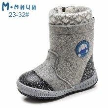 MMNUN Botas de lana de fieltro para niño, zapatos de invierno cálidos, botas de nieve para niño pequeño, zapatos de invierno, talla 23 32, ML9425