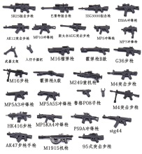 27PCS 0048 Modern Weapon parts Gun Original Block Toy Swat Police Military Weapons City Accessories Compatible Mini Figures equipment storage rack lepin city lepin weapons swat police military mini figures model building kits bricks block original toy
