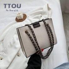 Модные высококачественные сумки через плечо из искусственной