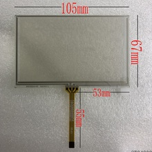 Digitizer Touch-Screen Resistive 105X67MM 4-Wire