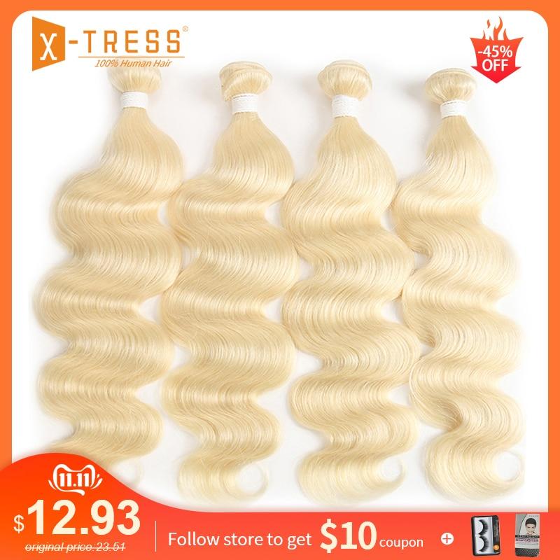 Body Wave Human Hair Bundles X-TRESS Brazilian Platinum Blonde 613 Hair Bundles 8-26inch Non Remy Bundle Hair Weaving Extensions