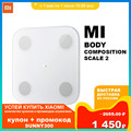 Умные весы Mi Body Composition Scale 2 | анализ телосложения | приложение Mi Fit | Xiaomi | Гарантия, Быстрая доставка