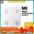 Умные весы Mi Body Composition Scale 2 | анализ телосложения | приложение Mi Fit | Xiaomi | Гарантия, Быстрая доставка