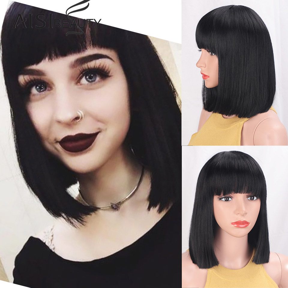 AISIBEAUTY 12 Inch Short Straight Synthetic Wig Blonde Bob Wig With Bangs Heat Resistant Fiber Hair For Women 4 Colors Available