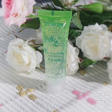 Aloe Vera Gel Anti Pimple Moisturizing Anti-Inflammatory After-Sun Repair Beauty