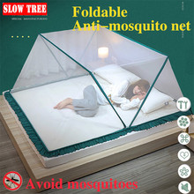 Baby Mosquito Net for Bed Portable Foldable Newborn Travel Tent Foldable Bottomless Mosquito Net Portable Anti-mosquito Net
