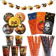 Halloween Suprimentos Decoração Toalhas de Mesa Placas Copos de Papel Papel Palhas Fontes Do Partido do Dia Das Bruxas Dia Das Bruxas Porta Falg HY1