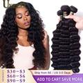 Пряди для наращивания волос длинные натуральные, натуральные, 1 шт.